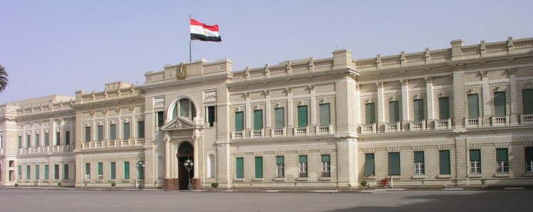 Abdeen Palace Museum003