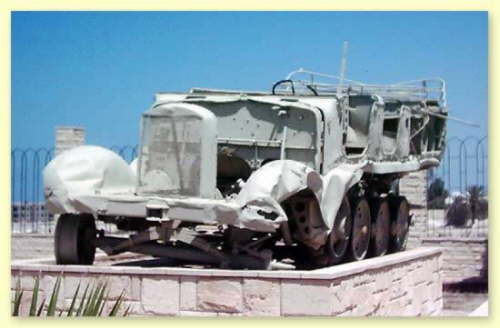 Al Alamein Museum 3
