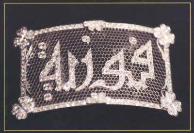 Alexandria's Jewellery Museum 13