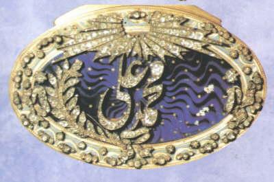 Alexandria's Jewellery Museum 8