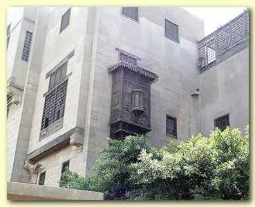 Bayt al-Kritliyya Museum 2