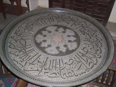 Bayt al-Kritliyya Museum 3