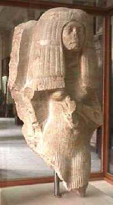 Egyptian Museum 103