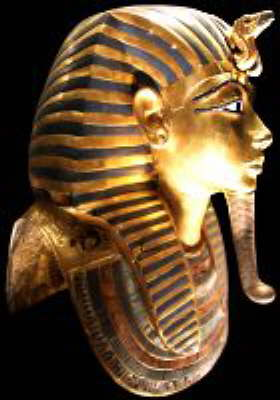 Egyptian Museum 104