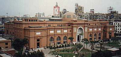 Egyptian Museum 114