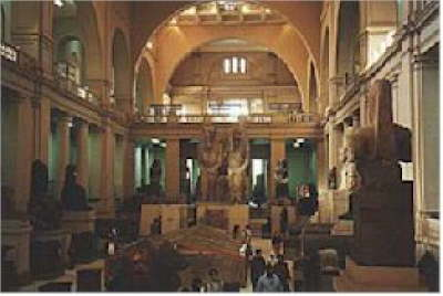 Egyptian Museum 116