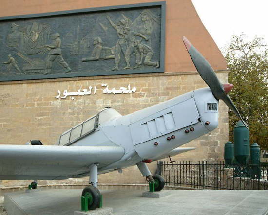 Military Museum 39