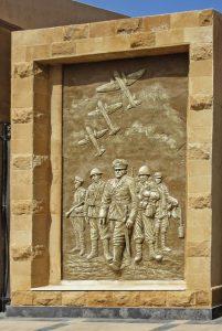 Al Alamein Military Museum