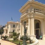 The Royal Jewellery Museum In Alexandria