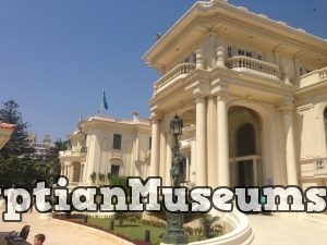 Read more about the article The Royal Jewellery Museum In Alexandria